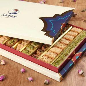 Muhtar Sweets Sham flavors00015